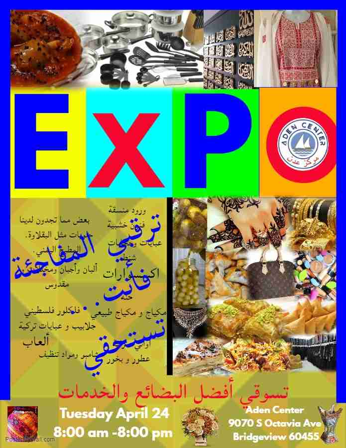 expo april 24